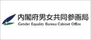 Gender Equality Bureau Cabinet Office